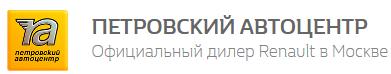 петровский автоцентр варшавка