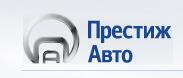 автосалон престиж авто Москва отзывы