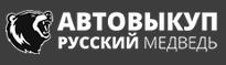 автовыкуп русский медведь отзывы
